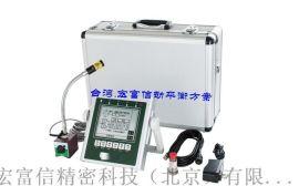 龙门磨床砂轮动平衡应用方案-台湾宏富信