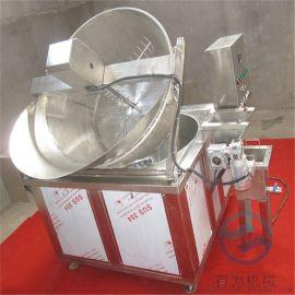 花生米电炸锅 花生豆油炸设备 花生米油炸机厂家
