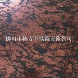 不锈钢镀铜发黑板 仿古做旧彩色不锈钢板定做