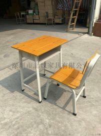 深圳學校專用塑鋼課桌椅*中學生課桌椅廠家