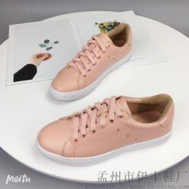 伊丰鞋业2019春秋款板鞋头层牛皮软底小白鞋女
