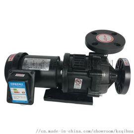 厂家直销无轴封高压磁力泵,耐酸碱耐腐蚀离心泵