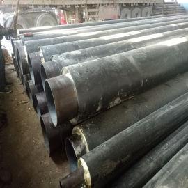 昆明市鑫金龙DN450/478小区供热保温管 PPR聚氨酯保温管