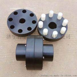 螺栓连接联轴器 尼龙棒ZL连轴器 弹性齿式联轴器