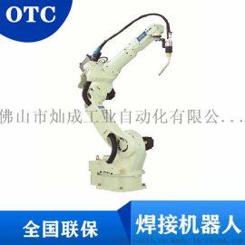 OTC焊接自动化机械手 自动化焊接生产线设计集成厂家