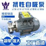 展会品牌-亚泉25-RXB-B挠性泵