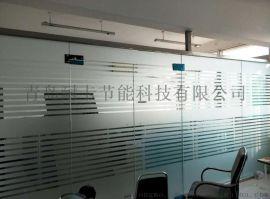 青岛玻璃门贴膜,家庭贴膜,建筑膜