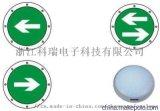 海南消防应急照明智能疏散指示系统