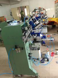 玻璃瓶滚印机药瓶丝印机化妆瓶丝网印刷机