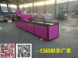 浙江省温州市,打孔机,可定制的丝网焊接设备