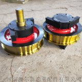雙樑起重機雙邊車輪組  直徑500鑄鋼輪組