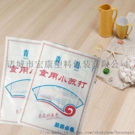 尼龙复合三边封包装袋定制厂家乐陵小苏打食品包装袋