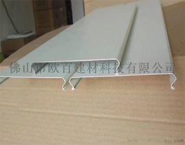 戶外防風鋁條扣吊頂優質生產廠家