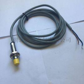 防水TL-BT12-50接近开关安装接线