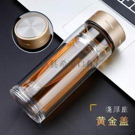 高鹏水晶玻璃水杯家用保温水杯 商务送礼杯具单层玻璃水杯可定制