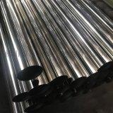 佛山不锈钢装饰管厂家,不锈钢装饰管规格报价