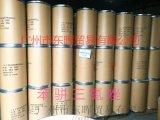 大量供应 南京苯丙三氮唑 BTA 苯骈三氮唑