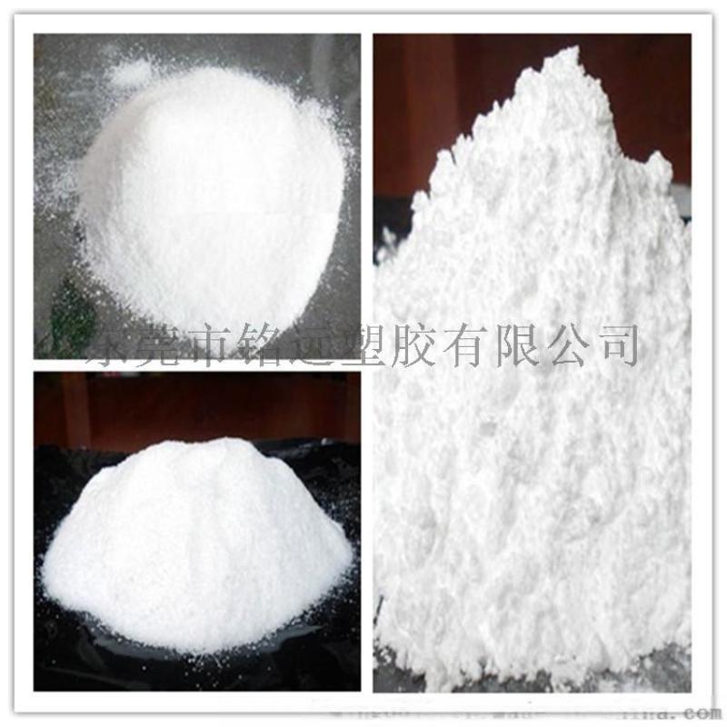 TPU粉末 热熔胶粉 聚氨酯塑料 高粘抗黄