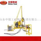 50型液压山地钻机 便携式山地钻机