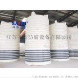 聚乙烯全塑儲罐 雙氧水儲罐 鹽酸罐加厚精品