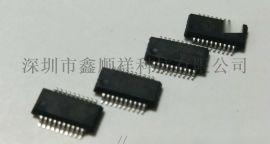 华润矽威锂电PT6307