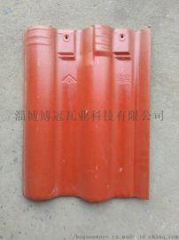 山东瑜宸陶瓷 陶土斜角缺口全角S型屋顶瓦