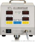 ATS-I單路自動氣壓止血儀止血帶止血器