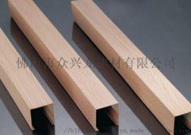 厂家直销:圆管铝天花,方管铝天花系列