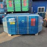 光氧 光氧淨化設備 廢氣處理環保設備 光氧催化