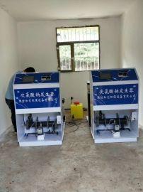 水厂消毒装置电解法次氯酸钠发生器