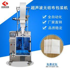 无纺布超声波四边封粉未包装机价格卤料包装机械