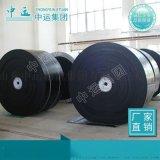 耐热输送带产品说明 矿用耐热输送带产品