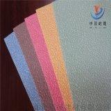 廠家定製玻纖吸音板 岩棉複合吸音天花板 保溫抗菌