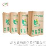 pla环保垃圾纸袋定制生产厂家