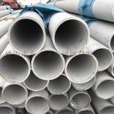 江西304不鏽鋼無縫管,工業不鏽鋼無縫管