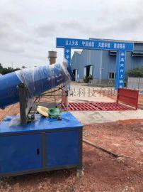 柳州工地洗车设备承载能力高 HY型洗车机自动化冲洗