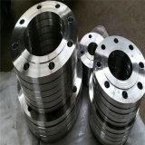碳钢板式平焊法兰大口径法兰整体法兰厂家