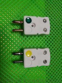 K型陶瓷热电偶大插头 耐高温热电偶插头