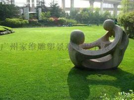 金马工艺厂家供应园林雕塑景观雕塑广场滑滑梯雕像玻璃钢雕塑
