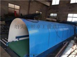 滁州市彩钢板皮带波纹防尘罩开口0.7-8米