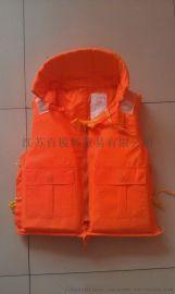 WYC93-1工作救生衣 CCS海事反光工作救生衣