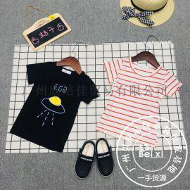 桔子T恤纯棉贝熙品牌折扣尾货童装
