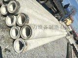 北京电力公司混凝土电杆的应用选择电线杆厂家