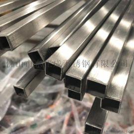 深圳亚光不锈钢方管,304不锈钢小方管
