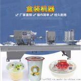 拓辉-机械供应碗装粉圆、小丸子全自动灌装封口机