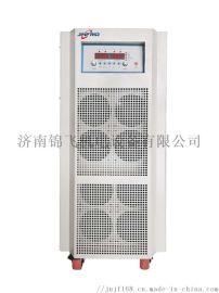 直流电源 大功率直流电源 可调大功率电源