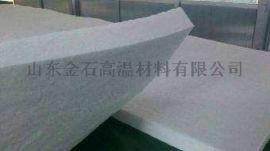 1公分硅酸铝纤维毯生产供应厂家