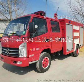 凯马双排3方水罐消防车 凯马双排3吨水罐消防车