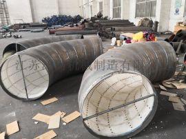 复合陶瓷耐磨弯头 三通江苏江河机械