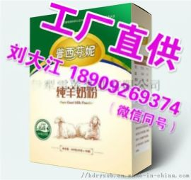 会销羊奶粉生产厂家(会销)